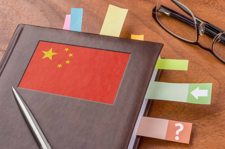 china-law-e1467125682156
