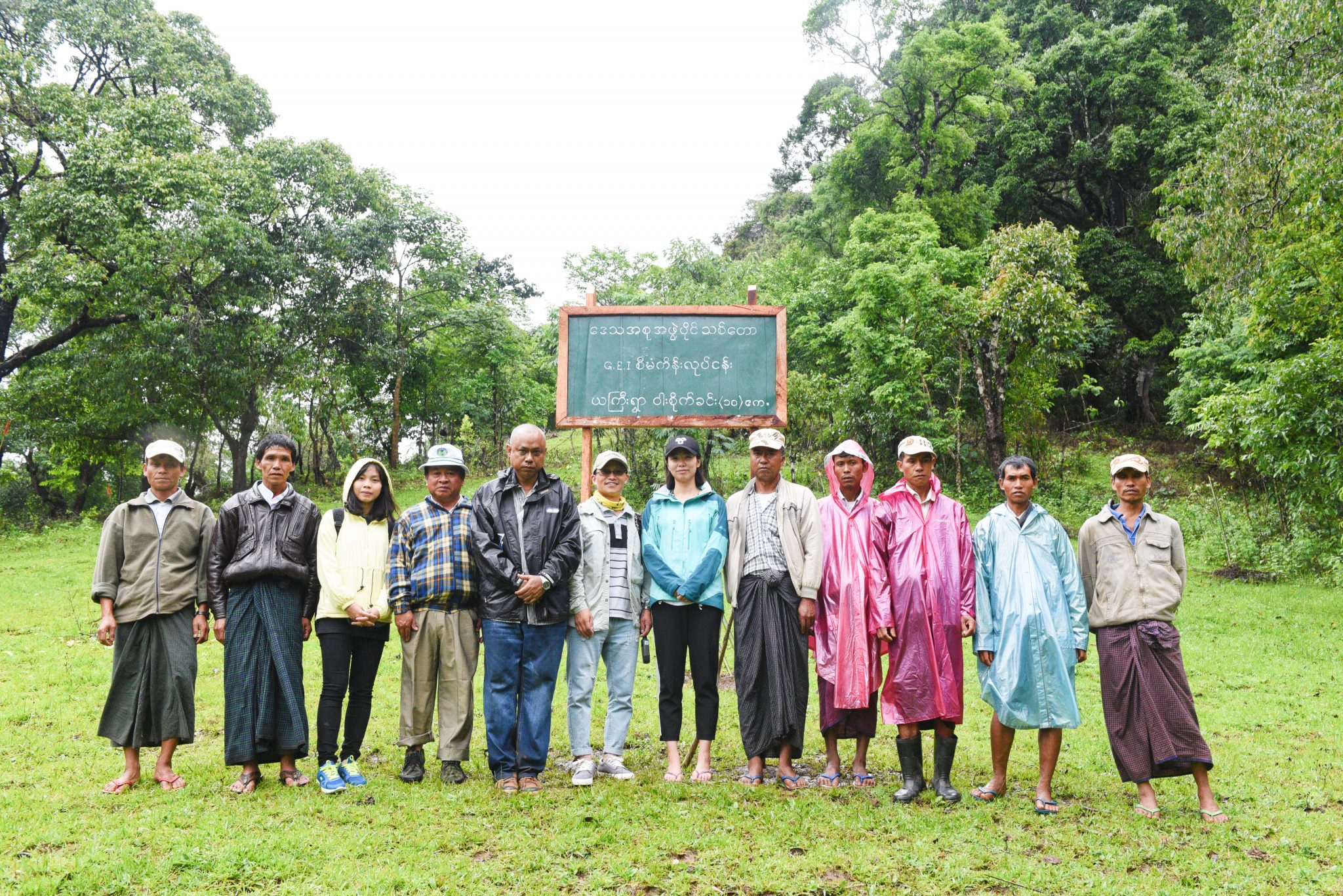 GEI and local partners visiting a community conservation area in Ya Gyi Village